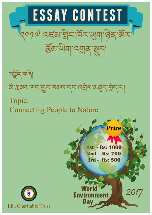 essay on need to conserve environment There is a great need to conserve and protect the environment, to develop forests and to conserve the wildlife this has become imperative and an urgent requirement.