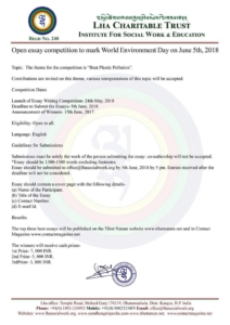 Open Essay Competition  Tibet Nature Environmental Conservation  Open Essay Competition To Mark World Write My Essay Paper also Sample Essays High School Students  High School Vs College Essay Compare And Contrast